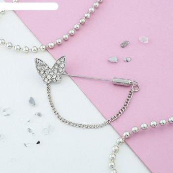 Булавка бабочка с цепочкой, 5 см, цвет белый в серебре