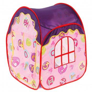 Игровая палатка алфавит, цвет фиолетово-розовый