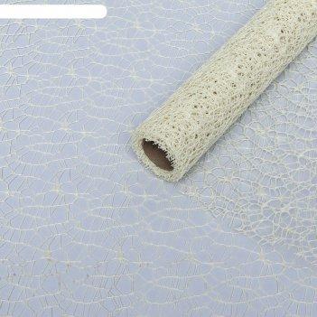 Сетка крошет кремовый 2, 50 см х 4,5 м к04