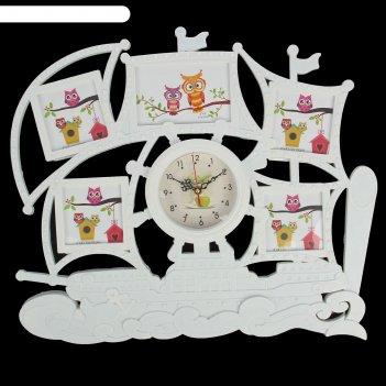 Часы настенные, серия: фото, сказочный корабль, 5 фоторамок, 54х46.5 см