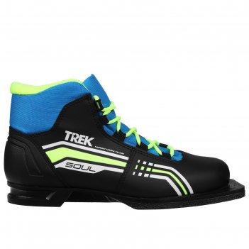 Ботинки лыжные trek soul ик, размер 42, цвет: черный