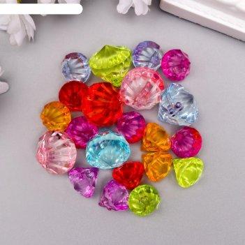 Бусины декоративные алмазики отверстие d- 1,5 мм (набор 21 шт)