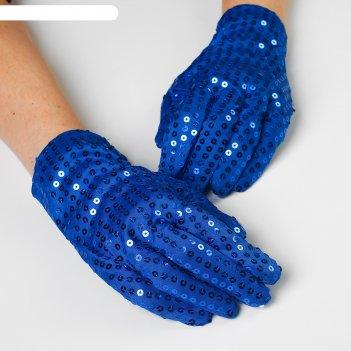 Карнавал перчатки синий блеск 2 шт 23 см