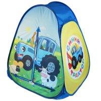 Палатка игровая синий трактор в сумке, 81х90х81см gfa-bt01-r