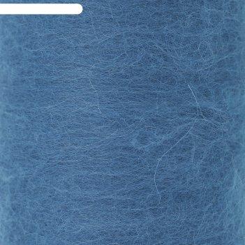 Шерсть для валяния кардочес 100% полутонкая шерсть 200гр (139 морс. волна)
