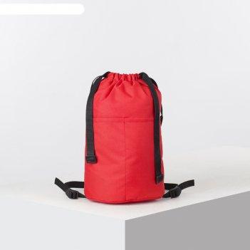 Рюкзак-сумка для обуви рм-29, 28*13*36, отд на шнурке, красный