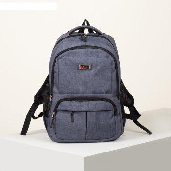 Рюкзак школьн даша, 30*14*44, 2 отд на молниях, 3 н/кармана, 2 бок карм, д