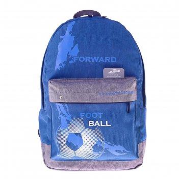Рюкзак молодежный luris эра 38x28x19 см для мальчика, эргономичная спинка