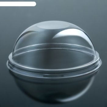 Крышка купольная к стакану пэт, d=9,5 см, h=4 см, без отверстия