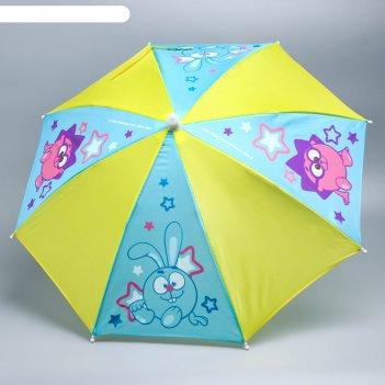 Зонт детский смешарики вместе веселей , 8 спиц d=52 см