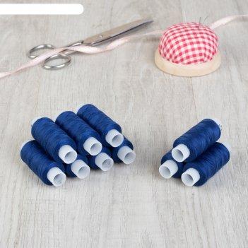 Набор ниток 40лш, 200 м, 10 шт, цвет синий