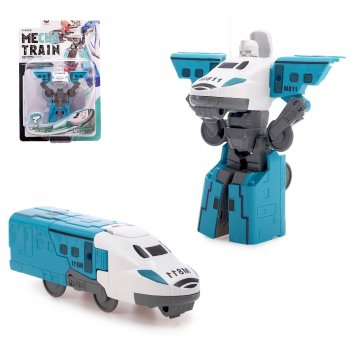 Робот-трансформерпоезд, микс