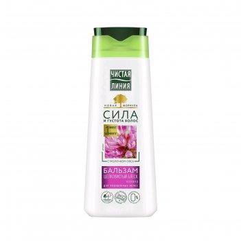 Бальзам-молочко для волос чистая линия «шелковистый блеск», клевер, 380 мл