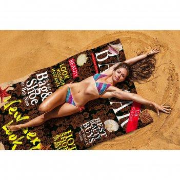 Пляжное покрывало «журнал на пляже. выпуск 3», размер 145 x 200 см