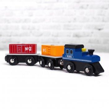 Детская игрушка для ж/д паровоз + 2 вагона 2,5х8х19 см
