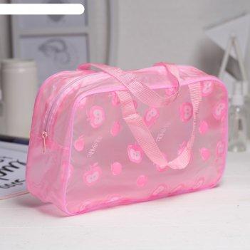Косметичка-сумочка банная яблочко, 2 ручки, цвет розовый