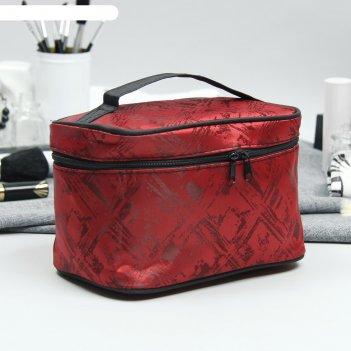 Косметичка-сундучок «ромбы», отдел на молнии, с зеркалом, цвет бордовый