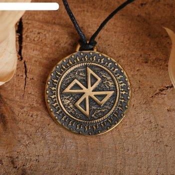 Славянский оберег из ювелирной бронзы стрибожич