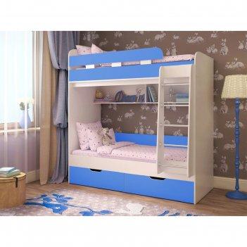 Детская двухъярусная кровать юниор-5 белое дерево/голубой