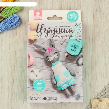 Набор для творчества: игрушка из фетра зайка в платье