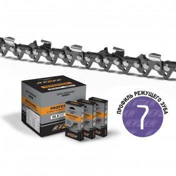 Цепь для бензопилы rezer bpx85pro-76, 20, шаг 0.325, паз 1.5 мм, 76 звенье