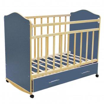 Детская кроватка морозко с ящиком, цвет синий