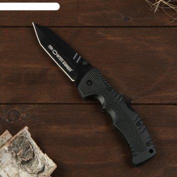 Нож складной тактический racketeer