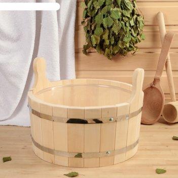 Шайка с пластиковой вставкой бацькина баня, 10 л