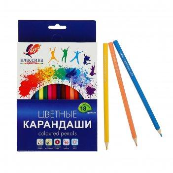 Цветные карандаши шестигранные классика 18 цветов