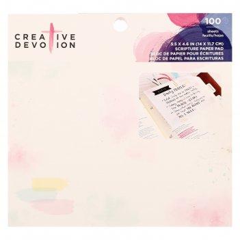 Набор бумаги для скрапбукинга creative devotion scripture  100 листов  14х