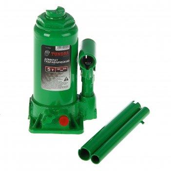 Домкрат гидравлический бутылочный 5т в кейсе высота подъема 185-355 мм