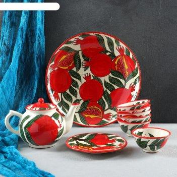 Набор чайный гранат , 9 предметов (чайник-0,8л,пиалы-0,5/0,3)