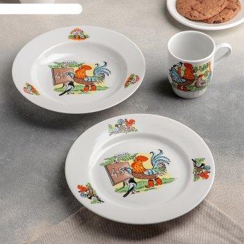 Набор посуды школа, 3 предмета: тарелка малая 200 мл, тарелка глубокая 200