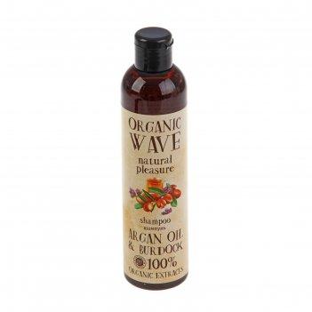 Шампунь для волос organic wave argan oil & burdock, восстанавление,  270 м