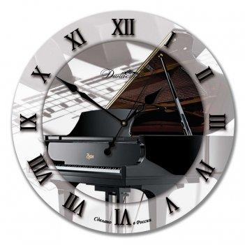 Настенные часы из стекла династия 01-026 рояль
