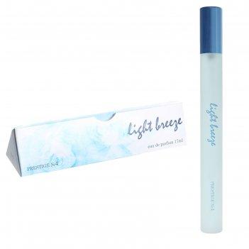 Женская парфюмированная вода prestige № 4 light breeze, 17 мл