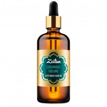 Легкосмываемое масло для волос zeitun роскошный объем с хной, нардом и паж