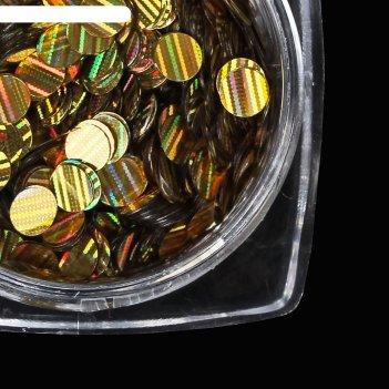 Камифубуки 3d для декора ногтей, 3мм, 2гр, цвет золотистый