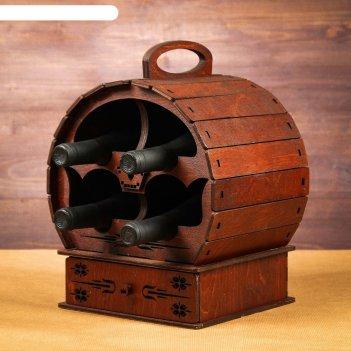 Мини-бар деревянный бочка, микс