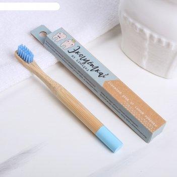 Зубная щётка детская, бамбук «голубая», 15 x 2 x 1,5 см