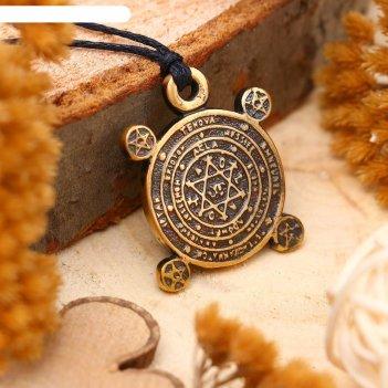Амулет из ювелирной бронзы ключ соломона (оберегает своего владельца от не
