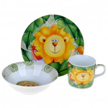 Набор детской посуды лёва, 3 предмета: кружка, миска, тарелка