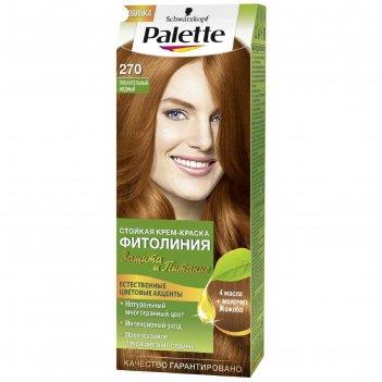 Крем-краска для волос palette фитолиния, тон 270, пленительный медный