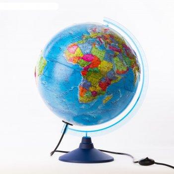 Глобус политический рельефный диаметр 320мм классик евро, с подсветкой