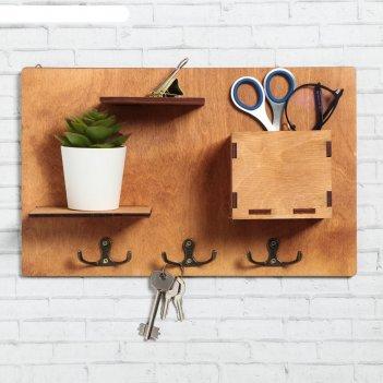 Ключница домашняя без рисунка