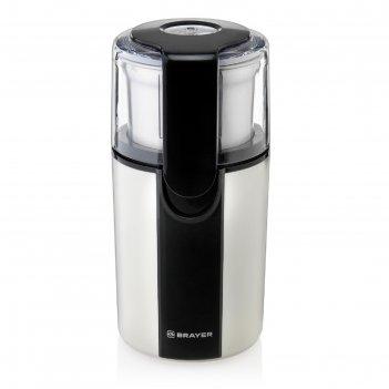 Кофемолка brayer 1182br, 200 вт, 70 г, чёрно-серебристая