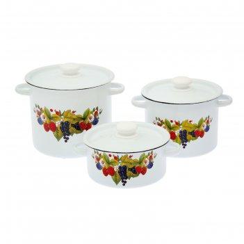Набор кастрюль №16 ягодный чай, 3 предмета: 2 л, 3,5 л, 5,5 л; цвет белый