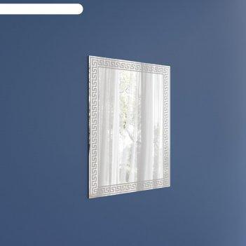 Зеркало с пескоструйной графикой меандр z-02 800 х 585