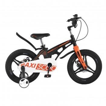 Велосипед 18 cosmic делюкс, 2021, цвет черный матовый