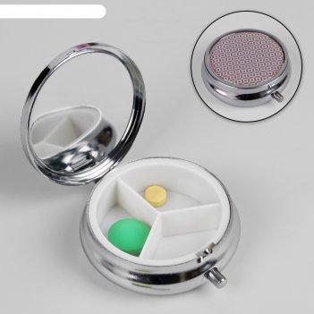 Таблетница геометрия, зеркальная поверхность, 3 секции, цвет серебристый/р